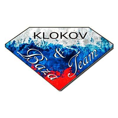 KLOKOV & BazaTeam
